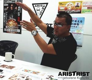 蝶野選手が雑誌「ねこのきもち」連載企画の取材を受けました