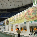 スーパーオクトーバーフェストin東京ドーム2012