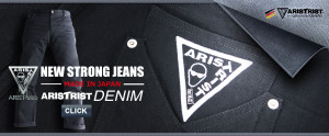 2014_winter_denim