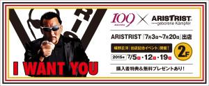 2015_109_machida