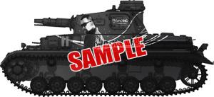 IV号戦車D型(蝶野ブラック)
